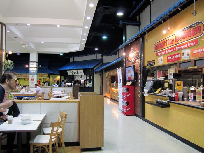 Mitsuwa Asian market, 100 E. Algonquin Rd. Alrington Hts., 9 am-8 ...